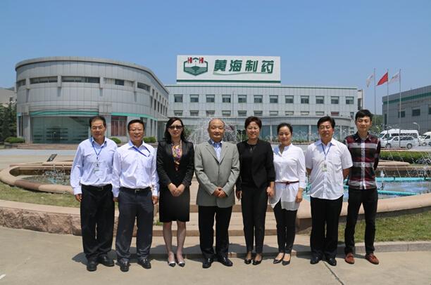 宋瑞霖执行会长走访会员企业青岛黄海制药有限责任公司