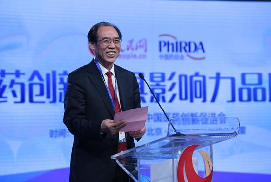 北京顺天德中医医院王承德院长宣布